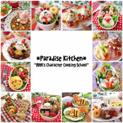 *Paradise Kitchen*